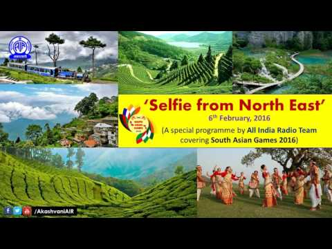 Selfie from North East - 6th February 2016