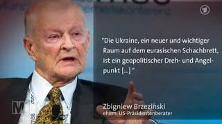 Zbigniew Brzezinski: Die graue Eminenz der US-Politik - Monitor 21.08.2014 - Bananenrepublik