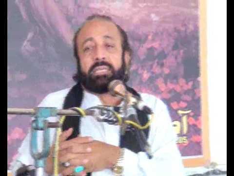 Allama Mohammad Abbas Qummi Biyan Fatima baz a tou mini  Majlis 21 March 2017 Chak 3 Bhalwal Sargodh