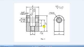 T-FLEX CAD 15: Урок 6. Создание параметрической модели