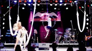 Pink Deluxe @ Nahetal Arena  -Try