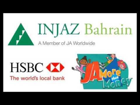 INJAZ Bahrain More Than Money Program 2017 Radio Interview