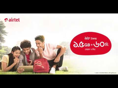 Airtel 98 Taka Data Offer