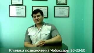 Лечение позвоночника. Мануальная терапия. Лечение сколиоза