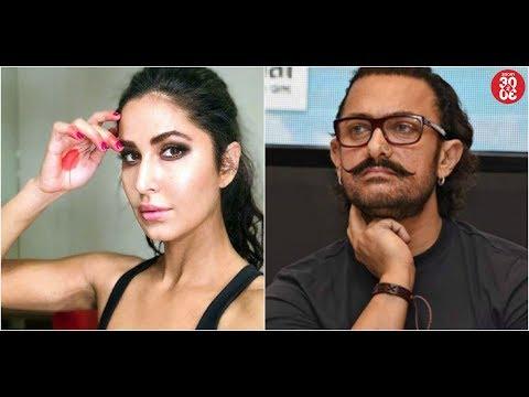 Katrina Got Paid More Than Sonakshi-Daisy For Da-Bangg Tour? | Aamir To Do Rajneesh Osho's Biopic?
