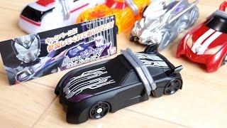 プロトドライブのシフトカー!シフトスピードプロトタイプ キャンペーン限定品 DX玩具で音声確認レビュー!仮面ライダードライブ プレゼント thumbnail