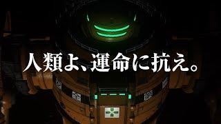 地球防衛軍5_gallery_1