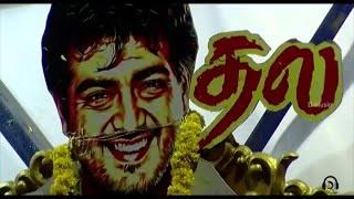 """Thalathaanda""Video song |Tribute to thala Ajith on May 1st 2016"