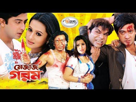 Sakib Khan New Bangla Action Movie  I Mejaj Gorom HD I Rosemary I 2018