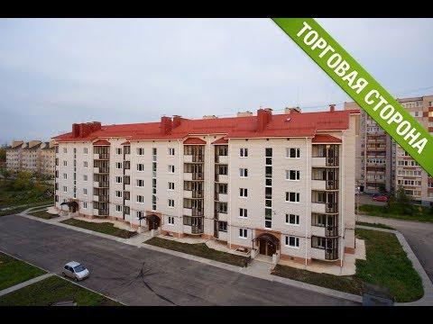 5 этажный кирпичный дом на Торговой стороне Великого Новгорода по ул. Лени Голикова д.3