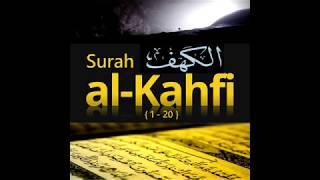 SURAH AL KAHFI (ayat 1-20) : PALING MERDU..