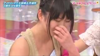 アイドリング!!!大相撲5月場所のMADを「エアーマンが倒せない」の曲に乗...