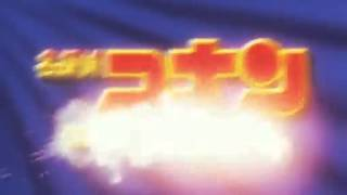 Repeat youtube video 劇場版名探偵コナン 第3作 「世紀末の魔術師」 OP