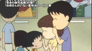 佐々木ゆう子 - 勉強しようよ