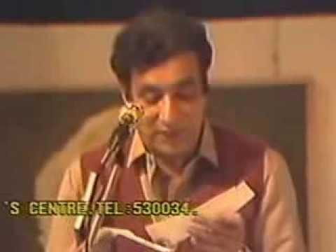 Ahmad Faraz Mushaira Jashn e Faiz 1986