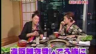 藤原紀香の1ボトル ▽大反響第2弾!!紀香(秘)真相完全初激白60分!! ▽...