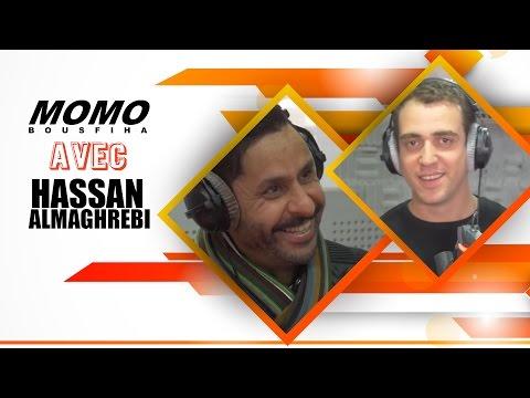 Momo avec Hassan Almaghrebi - (مومو مع حسن المغربي (الحلقة كاملة