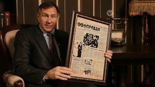 Необычный подарок на юбилей свадьбы - Газета в подарок