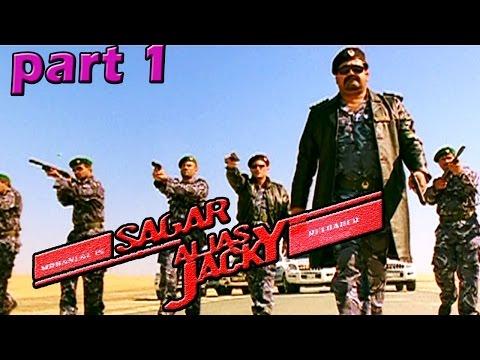 Mohanlal Latest Telugu Full Movie   Sagar Alias Jacky   Part #1   Bhavana   Shobana  Studio One