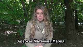 видео МЕРА ПРЕСЕЧЕНИЯ В ВИДЕ ЗАКЛЮЧЕНИЯ ПОД СТРАЖУ