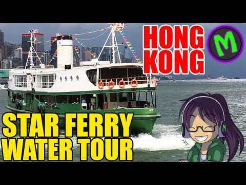 Myl in Hong Kong: Star Ferry Worldstar Water Tour to Disney Pier  (LOUD ENGINE NOISE WARNING)