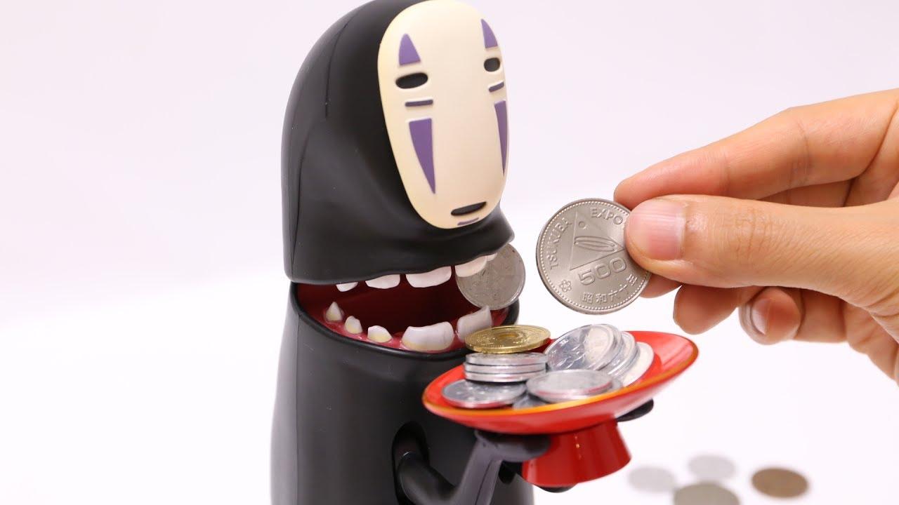 Spirited Away Kaonashi No Face Piggy Bank Youtube