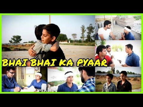 BHAI BHAI KA PYAAR - PART 1- REAL HEROES IGLAS
