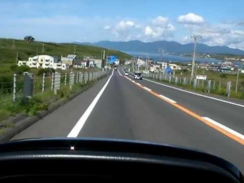 2008/09/15 石狩湾に向かって1