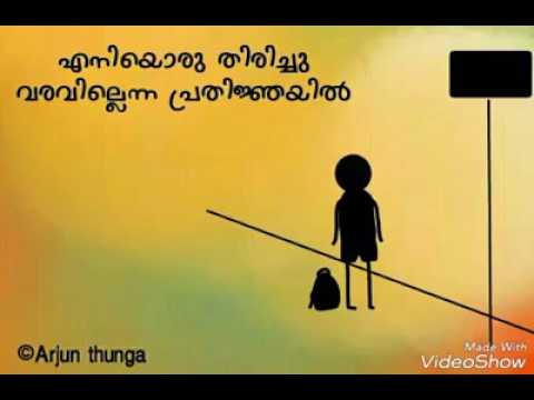 Malayalam Touching Quotes Youtube