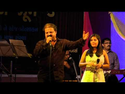 Aari aaja nindiya tu by ashutosh and esha arya