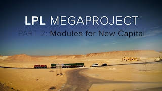 LPL Megaproject - Part 2: Modules for New Capital