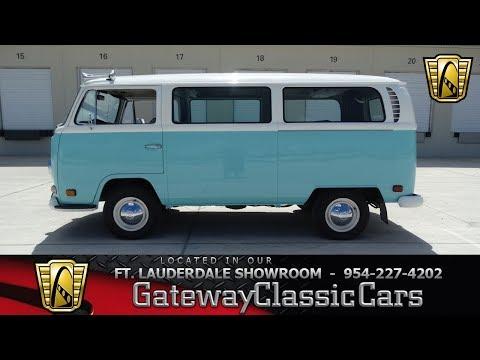 530-FTL 1969 Volkswagen Bus