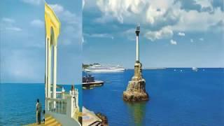 Séjour en Crimée - Voyage Ukraine - Europe - Russia