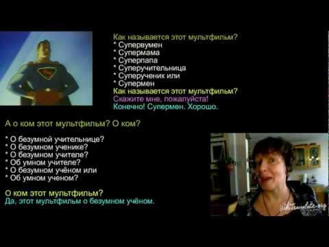 LEARN RUSSIAN WITH SUPERMAN, Questions & Answers: The Mad Scientist | RUSSIAN 3: INTERMEDIATE