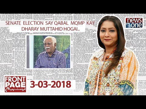 Front Page - 3-March-2018 - News One