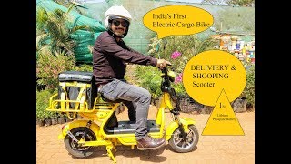 Indias first Delivery Electric scooter DEXPRESS