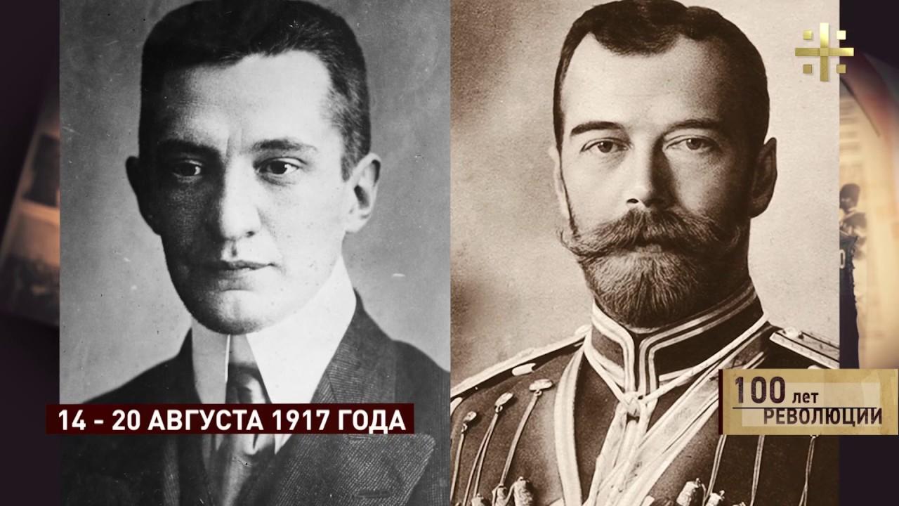 С днём Великой Октябрьской социалистической революции!