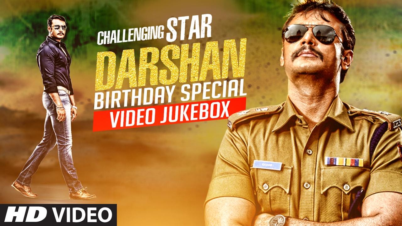 Challenging Star Darshan Birthday Video Jukebox