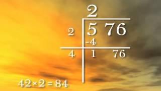 square roots math shortcuts speed math fast math