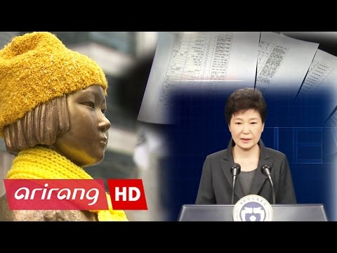 [News Inside] Ep.68 -  The National Security / Korea, Japan relations _ Full Episode