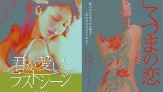 ラブ&エロス シネマコレクション2nd 「SPRING」 小松みゆき主演『連結...