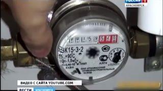 Красноярцам предлагают новый способ обмануть счётчики воды и света http://www.24magnet.ru