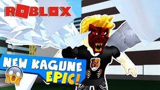 Roblox Ro Ghoul KAGUNE UPDATE! (New Owl Kagune - Jason's Scythe)