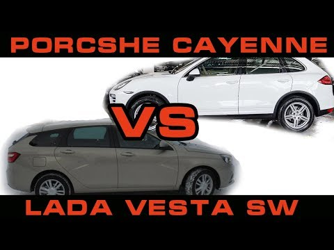 Отзыв о LADA Vesta SW владельцем Porsche Cayenne