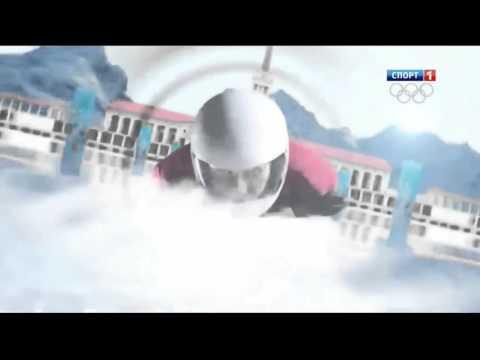 Заставка Зимних Олимпийских игр в Сочи 2014