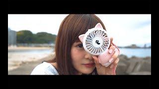 Neko Hacker - Daydream feat. mega & Sithu Aye