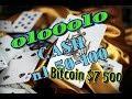 Bitcoin 8 200 $ /  stream poker cash nl50-100  19/05/2018