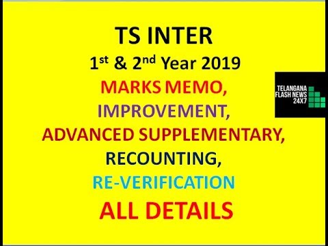 TS INTER (TSBIE) 2019, MARKS MEMO, 1ST & 2ND YEAR IMPROVEMENT, ADVANCED  SUPPLEMENTARY ETC DETAILS|