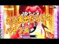 内気ふたなりネトア「みーふゅ」の鬼ヤバ配信事故 - YouTube