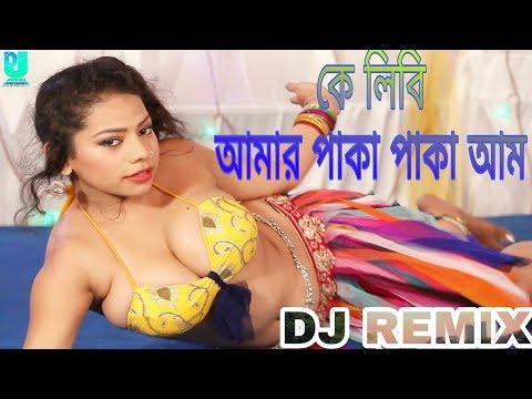 Chal Ge Gangiya Dubki Lagaibe__चल गे गांगिया डुबकी लगैयबे || Bhojpuri Tunes-dj rb mix